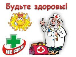 Вакцинальная кампания иммунизации населения